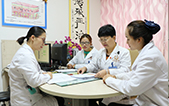 云南白癜风医院-医院环境